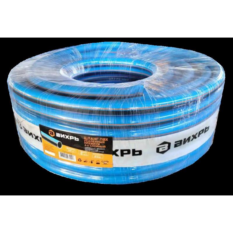 Шланг поливочный ПВХ усиленный премиум, пищевой, четырехслойный, армированный 3/4, 50м Вихрь