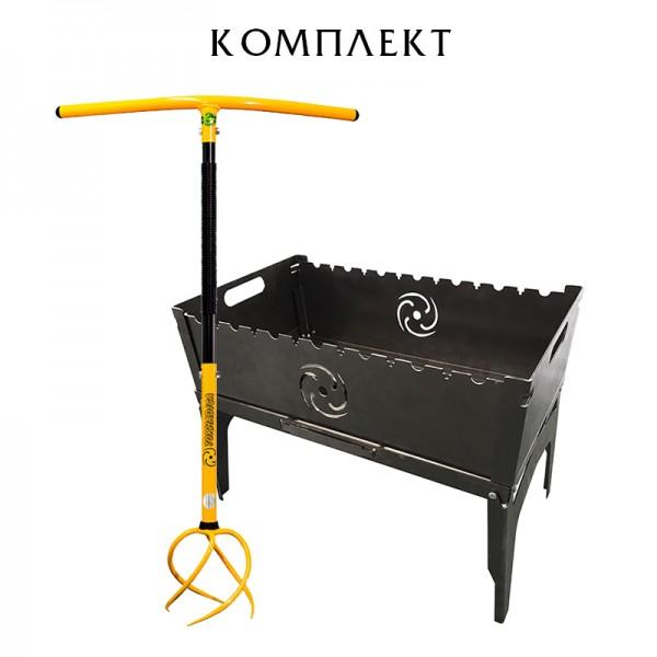 Культиватор + Мангал складной Торнадика (Торнадо)