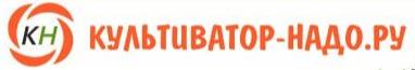 Культиватор-надо.ру – интернет-магазин товаров для дома и сада